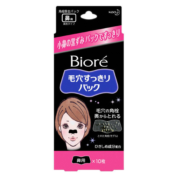 BIORE Women Nose Care (Black) 10pcs