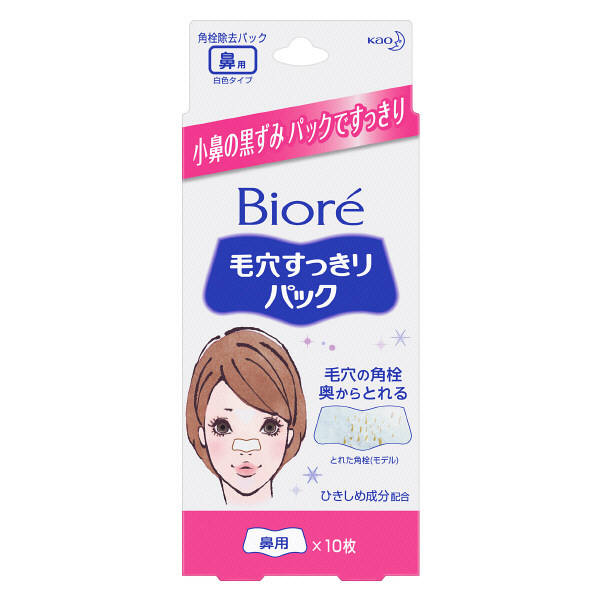 BIORE Women Nose Care (White) 10pcs