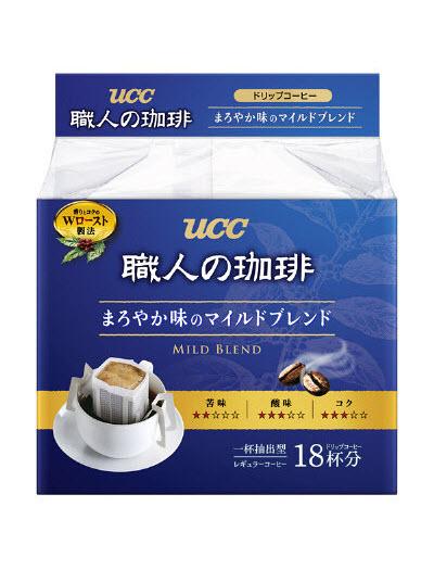 UCC Mild Brand (18)