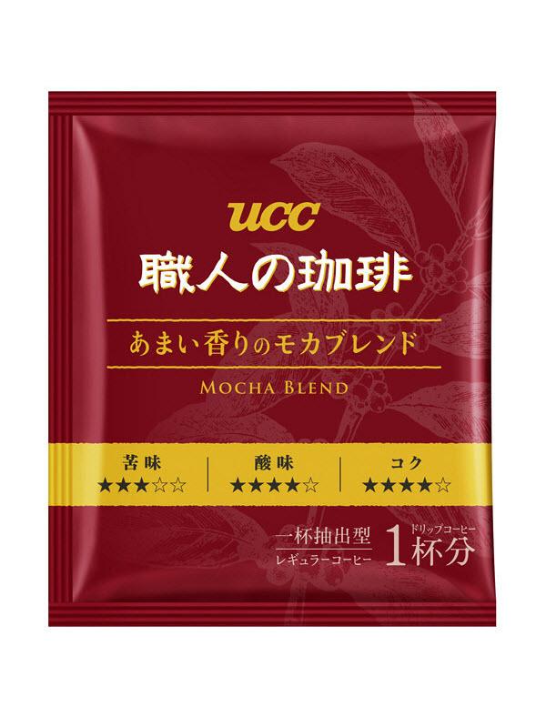 UCC Mocca Brand (18)
