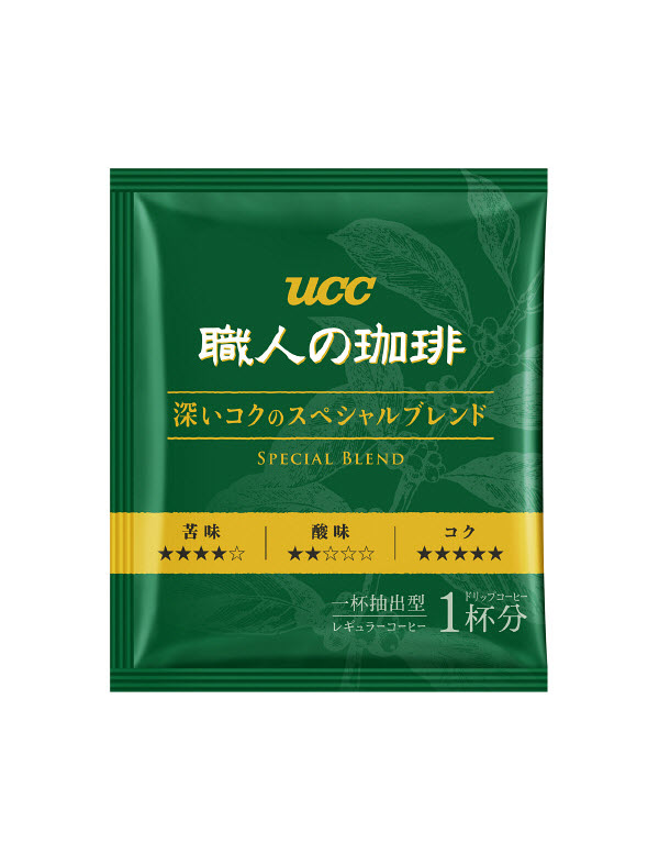 UCC Special Brand (18)