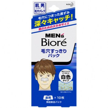 Biore_Men_Nose_Care_White_10