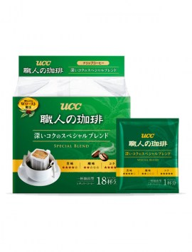 UCC_Special_Brand_17