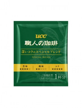 UCC_Special_Brand_29