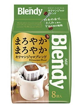 blendy-kirimajiro-8-270x355