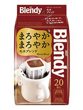 blendy-mocca-20-270x355