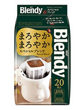 blendy-regular-20-270x355